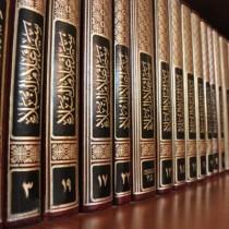 livres-islamiques1[1]